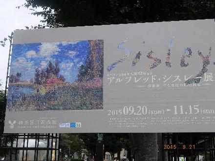 2015_09210003.jpg