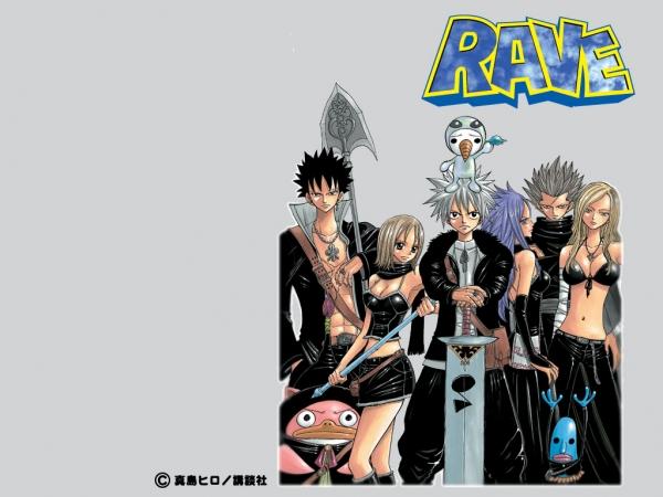 RAVE008.jpg