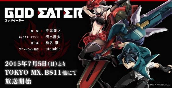 bnr_anime.jpg
