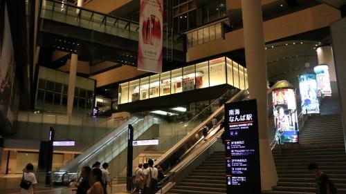 singapore67.jpg