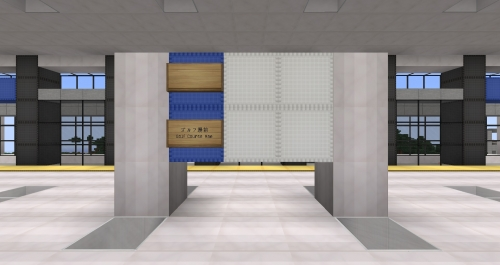 station72.jpg
