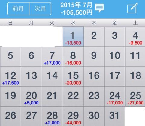 201509040143372bc.jpg