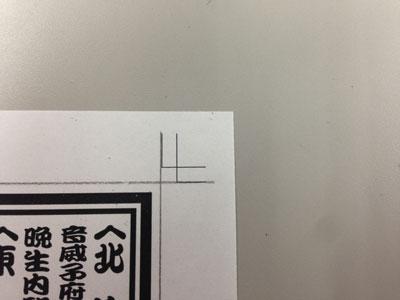 090.jpg