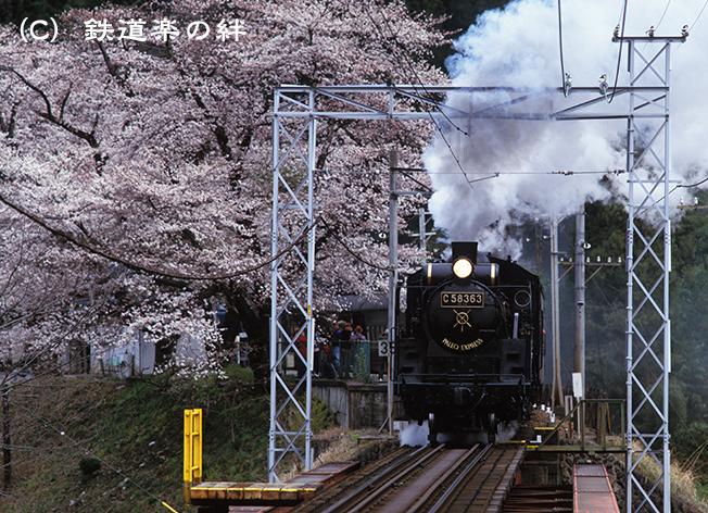 940410浦山口1-1
