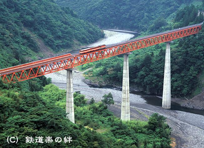 940709井川線