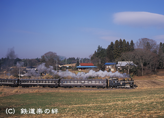 941223笹原田