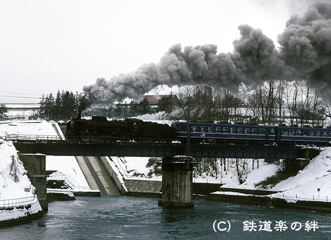 950205東長原