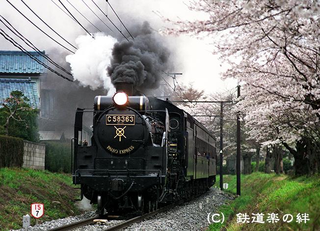 950416上長瀞645N