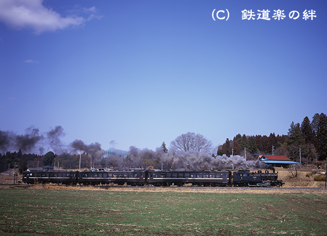 960310笹原田1-1