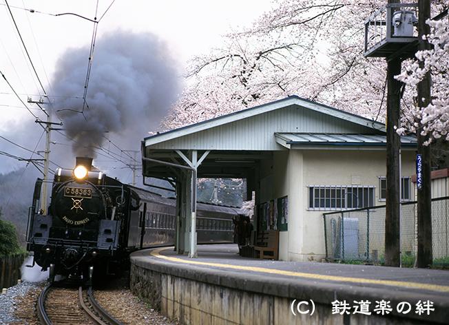 960419浦山口2-2