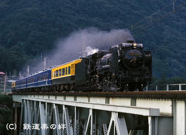 970927津久田