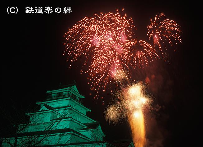 000205鶴ヶ城1