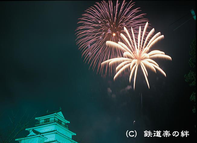 000205鶴ヶ城2