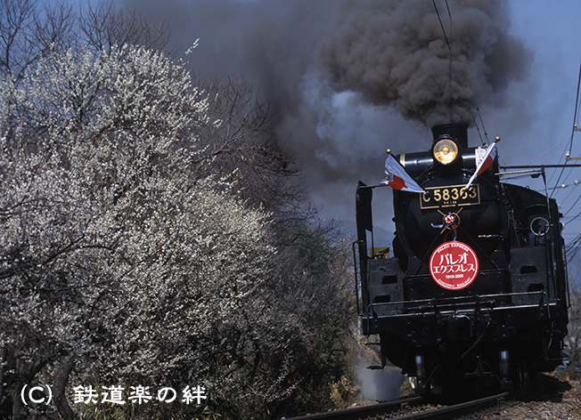 010324長瀞645