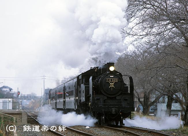 010325久下田