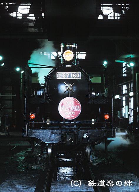 010520新津運輸区1