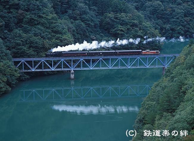 010930会津宮下