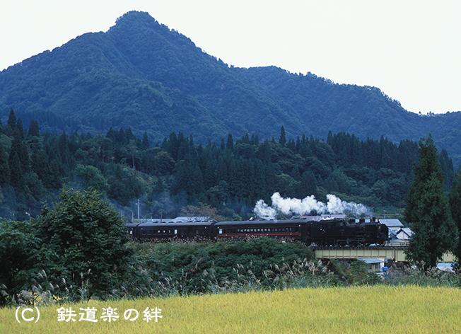 010930会津蒲生