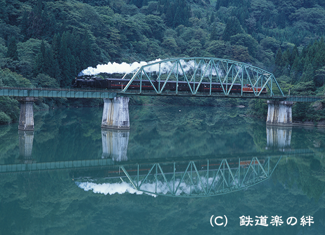 010930会津川口