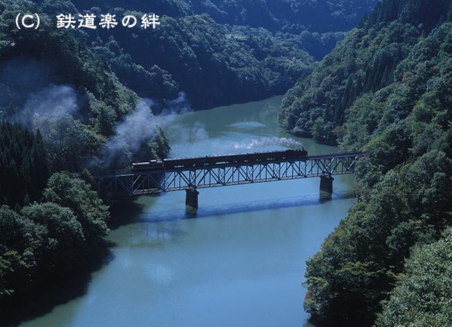 011004会津宮下