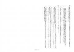 2009早大教「写真論」_03