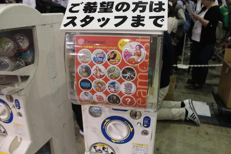 Dreamcast缶バッチ