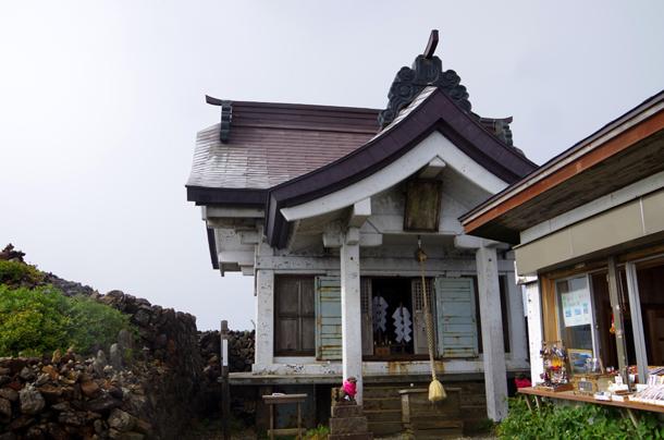 屏風岳12