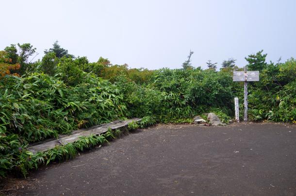 屏風岳49