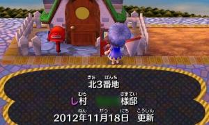 2012111803.jpg