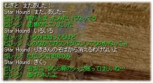 2015092203.jpg