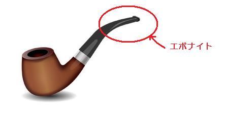 pipe_smoke_1.jpg