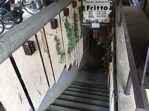 fritto005.jpg