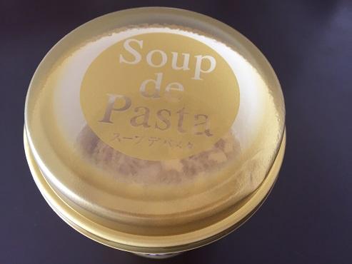 soupdepasta010.jpg
