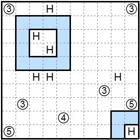 ヘルゴルフ 005
