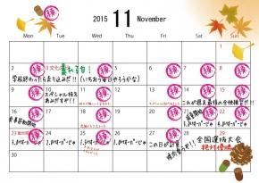 レスカレンダー