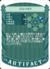 WS002948a.jpg