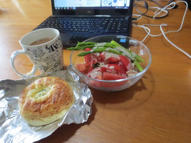 1684-お昼ご飯