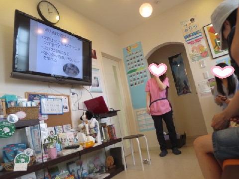 1835-お教室