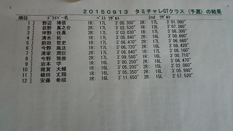 DSC_05069.jpg