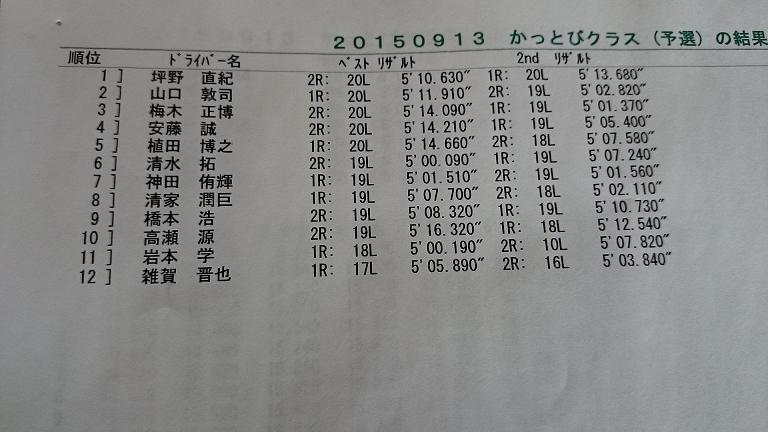 DSC_05109.jpg