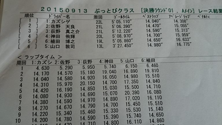 DSC_05138.jpg