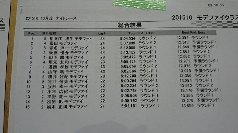 DSC_05426.jpg