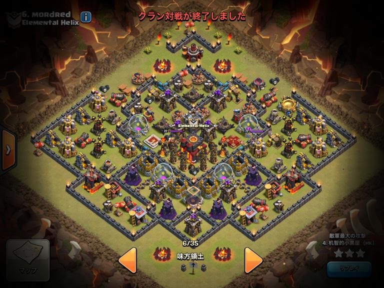 base6_201508212307413f8.png