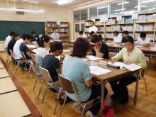 学保委158-3