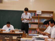 学保委158-4