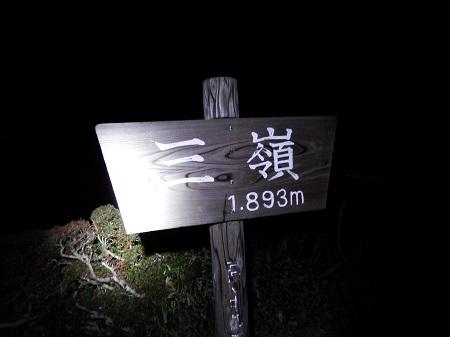 21_DSCF6662.jpg