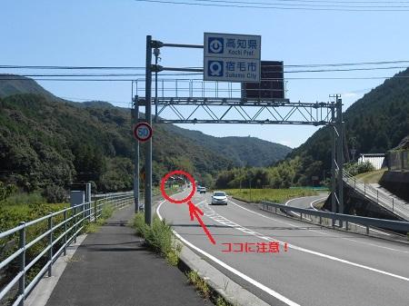 4_DSCN2450_2.jpg