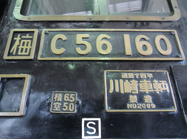 DSCN5168TTK.jpg