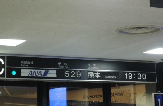 DSCN5273TTKt.jpg