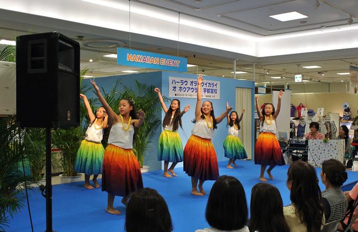 きしもと食堂 本部町店@東武宇都宮店催事場 フラダンス